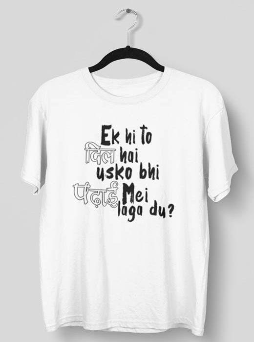 Ek Hi Toh Dil Hain Usko Bhi Padhai Me Lagadu T shirts White