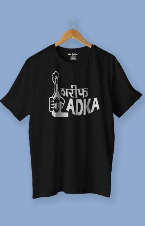 Shareef Ladka T-Shirt Black