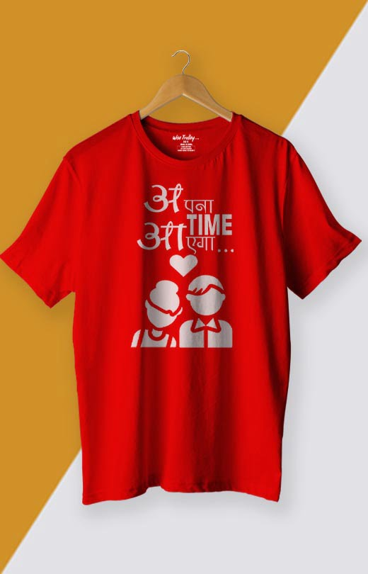 Apna Time Aayega Red T Shirt funny