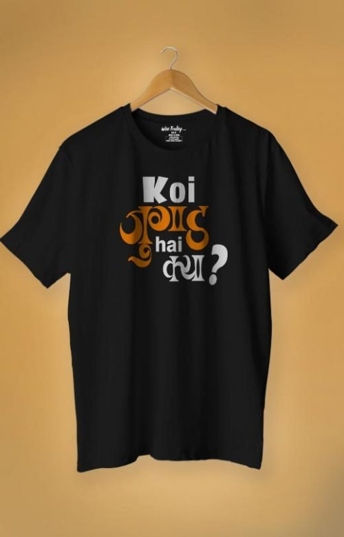 Koi jugad hai kya Hindi Funky T shirt Black