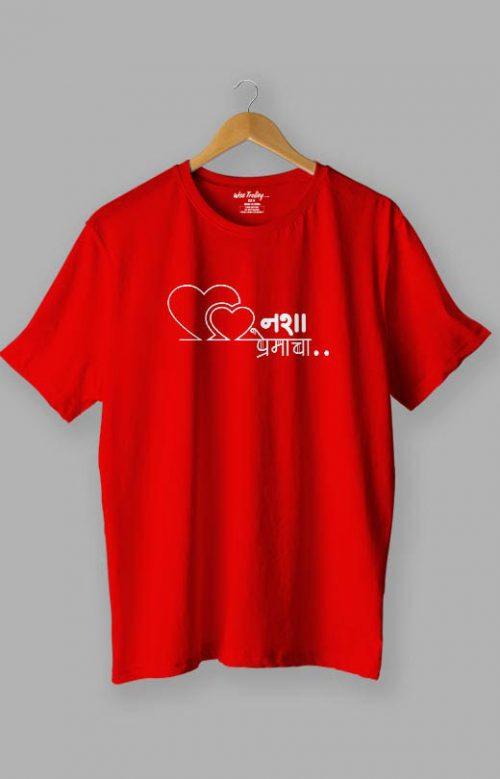 Nasha Premacha Marathi T shirt Red