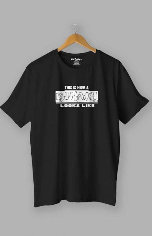 This is how a Bihari look like Bihari T shirt Black