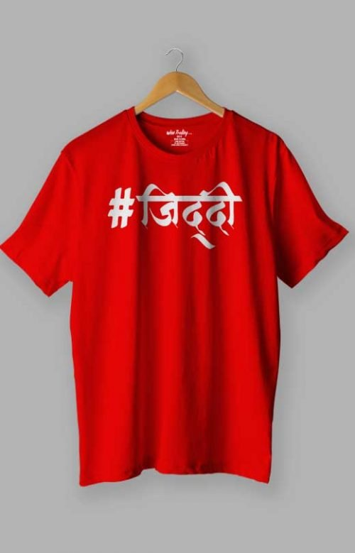 Ziddi Attitude T shirt Red