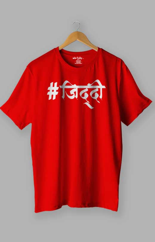 Ziddi Attitude T shirt Red