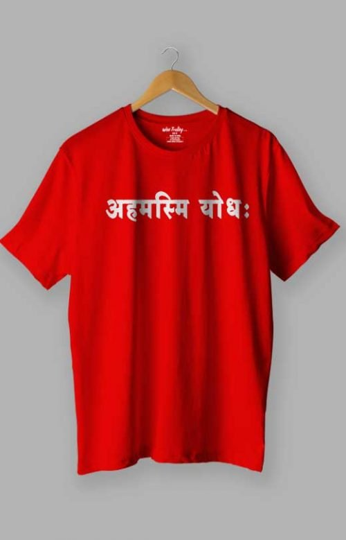 Ahamasmi Yodha Sanskrit T shirt Red