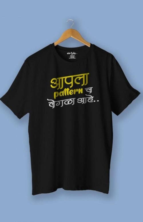Marathi Attitude Quotes T shirt Black