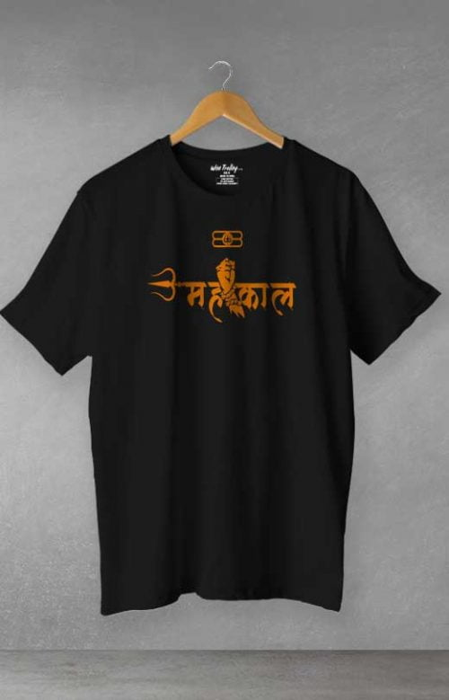 Mahakal T shirt Black