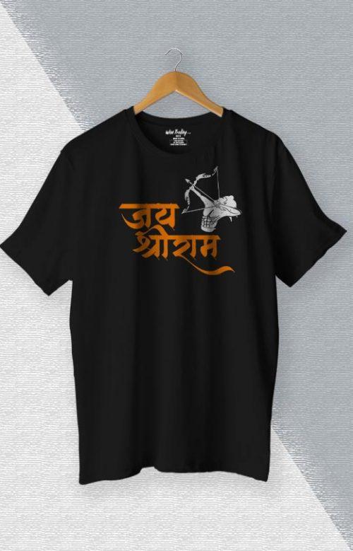 Jai Shree Ram T shirt Black